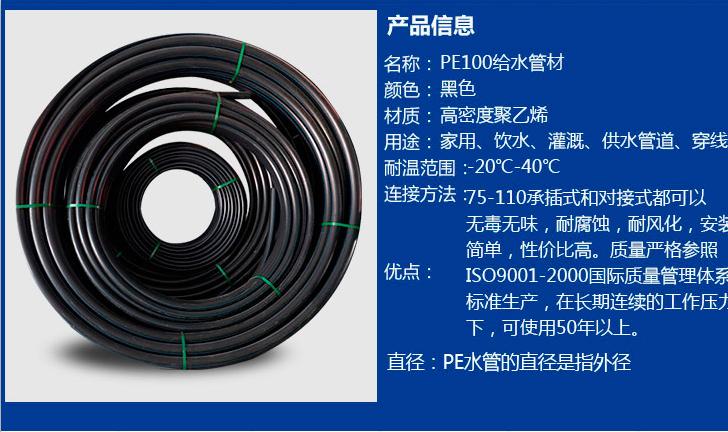 PE排水管(0).jpg